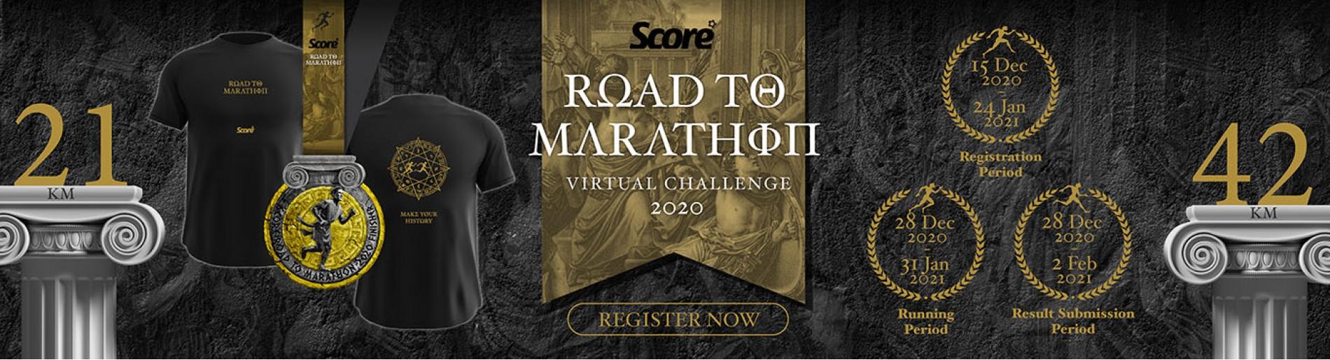 SCORE Road To Marathon 2021
