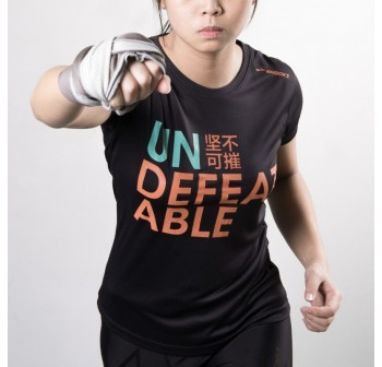 Active Wear - Black - Undefeatable