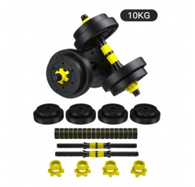 Dual-use Dumbbells (10kg)
